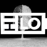 Oliver Heldens trabaja bajo alias y anuncia su disquera